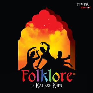 Folklore Albümü