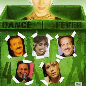 Dance Fever, Vol 4 - Persian Music