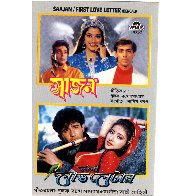 First Love Letter (Bengali Songs ) by Various Artists on Spotify