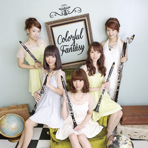 カラフル・ファンタジー album
