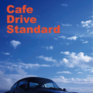 Cafe Drive Standard