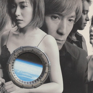 globe / CRUISE RECORD 1995-2000 | Spotify
