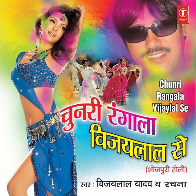 Chunri Rangala Vijaylal Se by Vijay Lal Yadav on Spotify