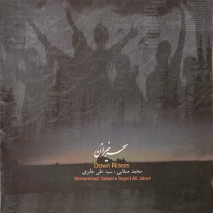 Mohammad Safaei / Seyyed Ali Jaberi