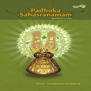 Nagai. Veeraraghavachariyar