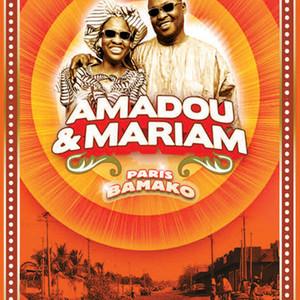 Paris Bamako (Live) album