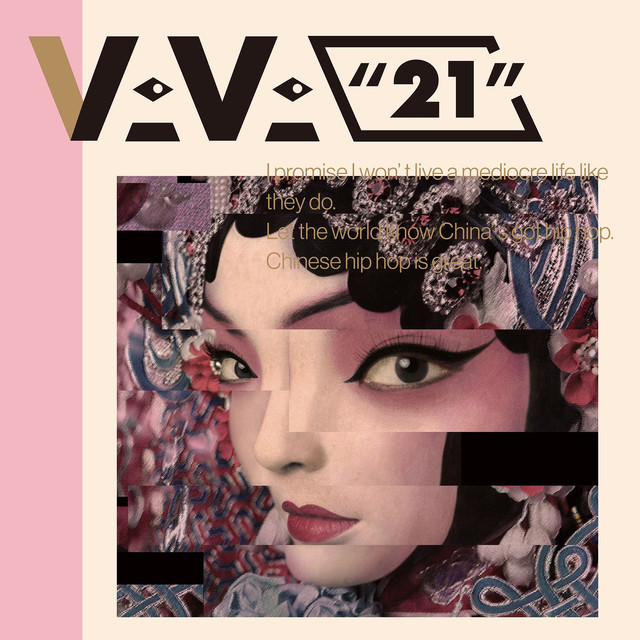 Album cover for 21 by VaVa