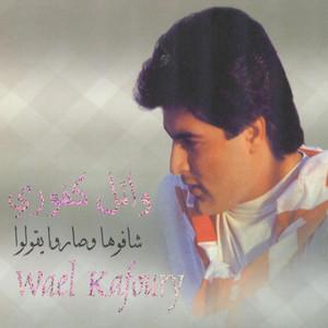 Wael Kafoury Albümü