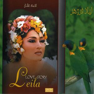 Gheseh Eshgh - Persian Music Albümü