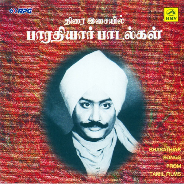 Bharathiar Songs From Tamil Films by Various Artists on Spotify