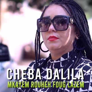 Cheba Dalila profile picture