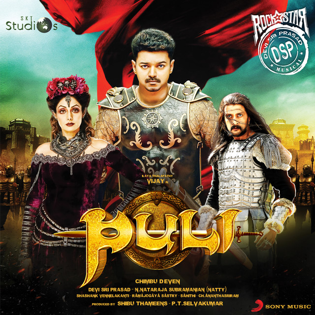 Puli promo a song by devi sri prasad vijay sridevi boney kapoor more by devi sri prasad altavistaventures Choice Image