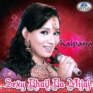 Kalpana