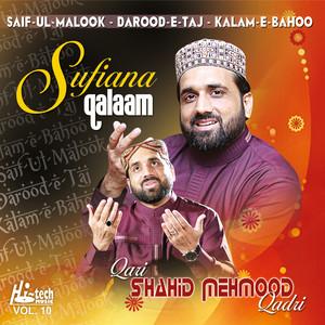 Sufiana Qalaam, Vol. 10 - Islamic Naats Albümü