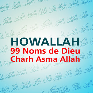Howallah - 99 noms de Dieu (Quran - Coran - Islam) Audiobook
