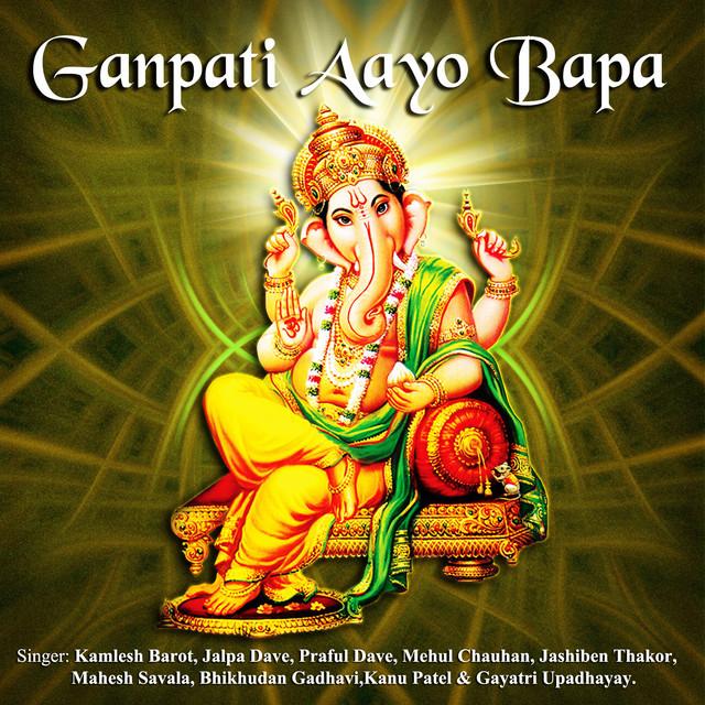 Ganpati Aayo Bapa Ringtone Download