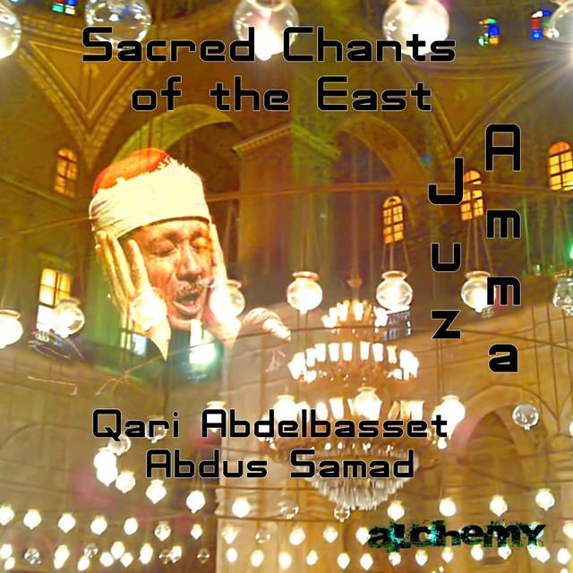 By Sheikh Abdul Baset Abdel Samad