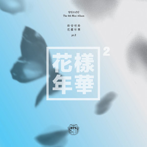 화양연화 The Most Beautiful Moment In Life, Pt. 2 - BTS