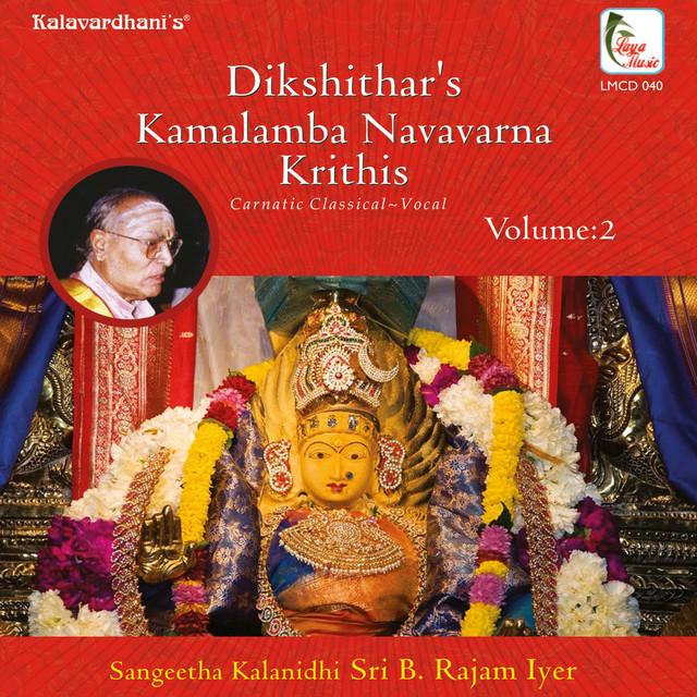 Kamalamba Samrakshatu
