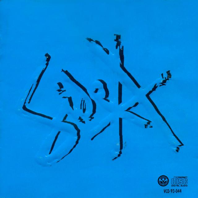Side a (blue)