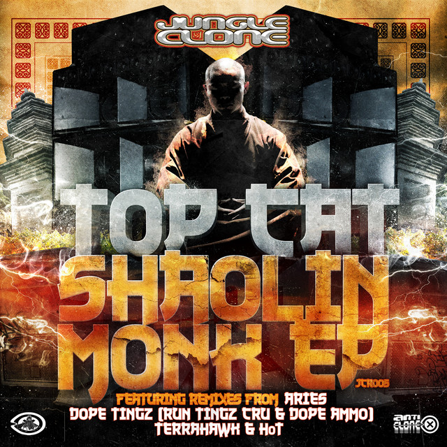 Shaolin Monk (Remixes)