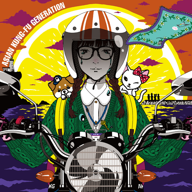 Here asian kung fu generation
