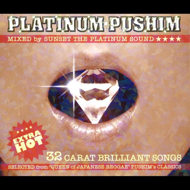 往来~sunrise riddim~, a song by PUSHIM on Spotify
