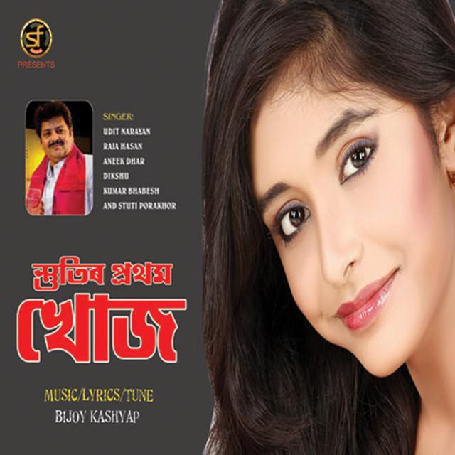 Aajuri Aajuri, a song by Aneek Dhar, Bijoy Kashyap on Spotify