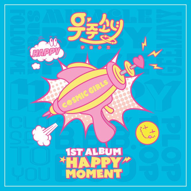 Album cover for HAPPY MOMENT by WJSN