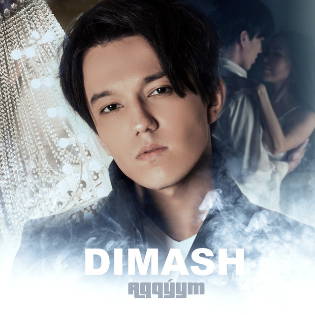Listen to Dimash