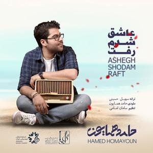Ashegh Shodam Raft - Single Albümü
