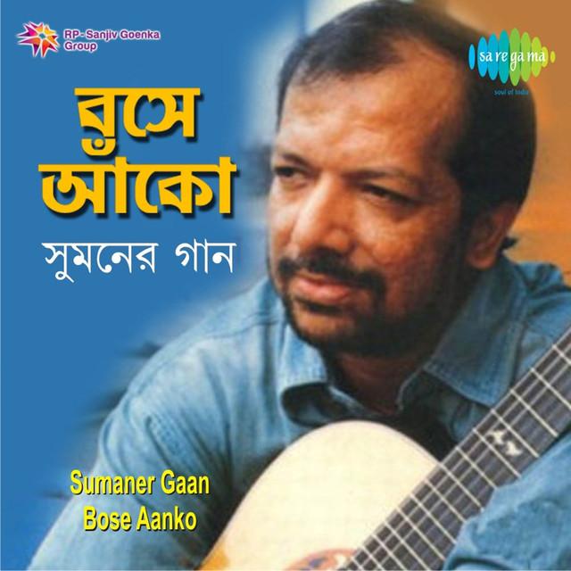 Hindi Lyrics By Singers Song Lyrics By Singers