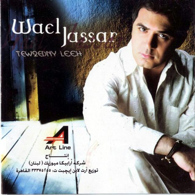 Wael Jassar