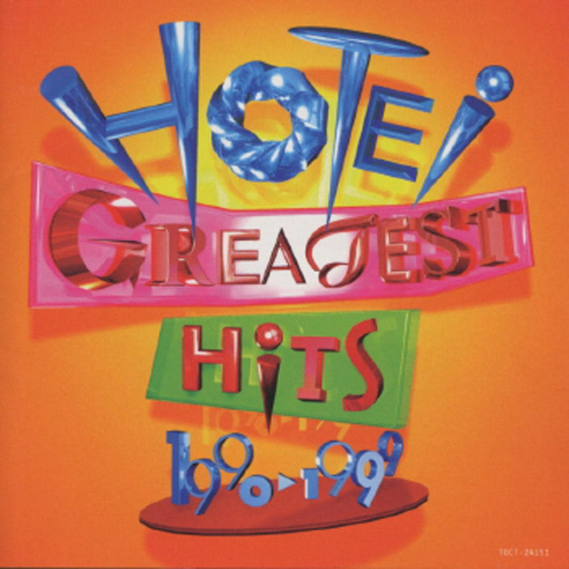 Image result for greatest hits 1990 1999