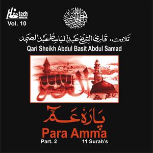 Para Amma (Juz Amma Part. 2) Albümü