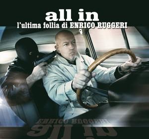 All In album