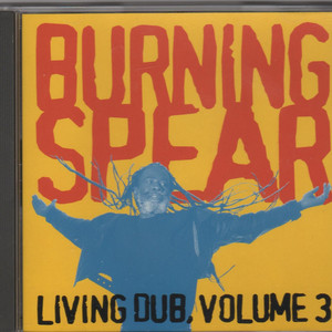 Living Dub, Volume 3