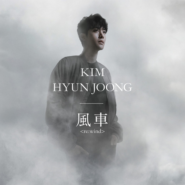 wake me up a song by kim hyun joong on spotify