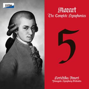 モーツァルト 交響曲全集 No.5 Albümü