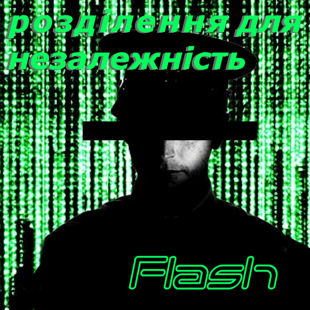 Flash Kostivich