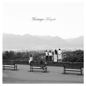 Kaputt album