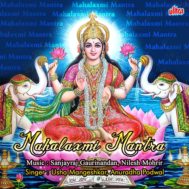 Om Mahalaxmi Sri Mahakali Mahasaraswati Namastute, a song by