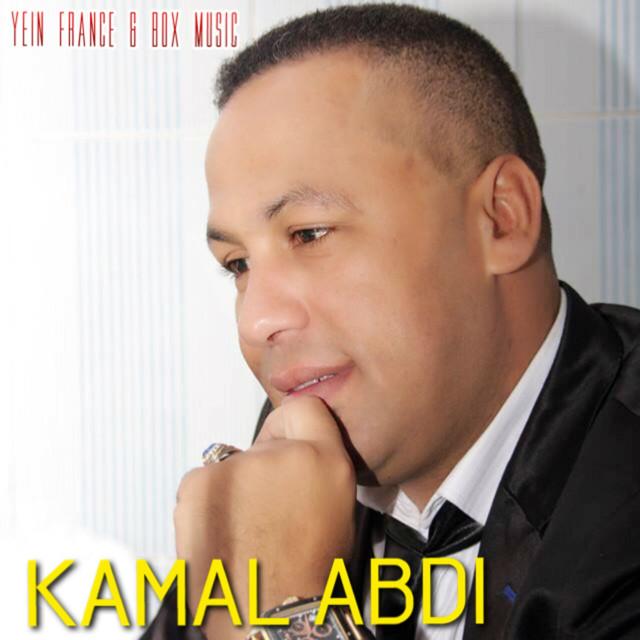 Abdi Fkiha Ihoudi album cover
