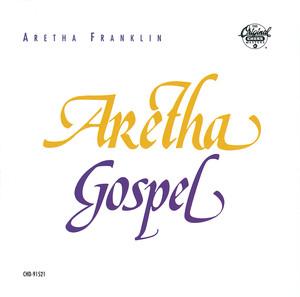 Aretha Gospel Albumcover