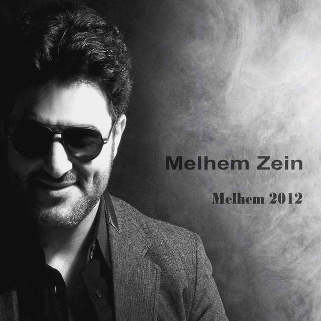 MUSIC MELHEM 2012 TÉLÉCHARGER ZEIN