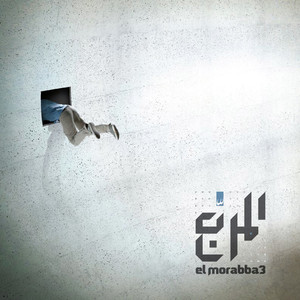 Picture of El Morabba3