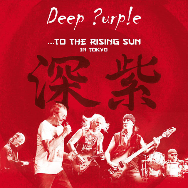 To the Rising Sun (In Tokyo) (Live)