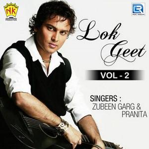 Lok Geet, Vol. 2 album