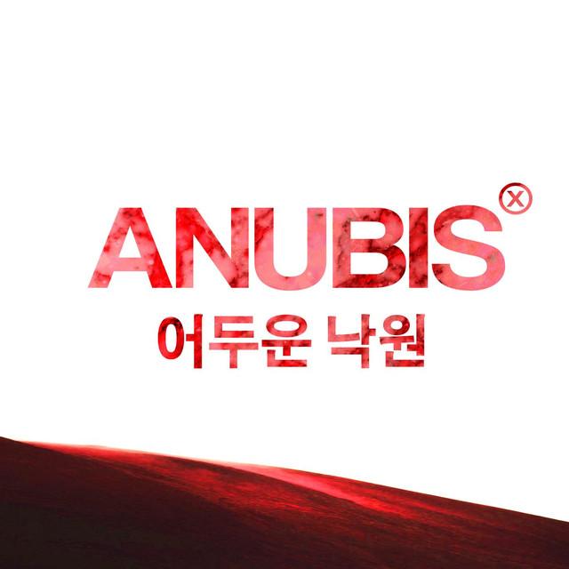 ANUBIS-XIII