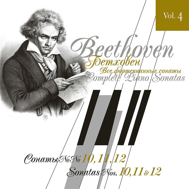 an analysis of the effects of the unusual exposition in beethovens sonata 27 opus 90